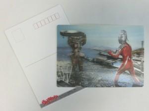 3Dポストカード