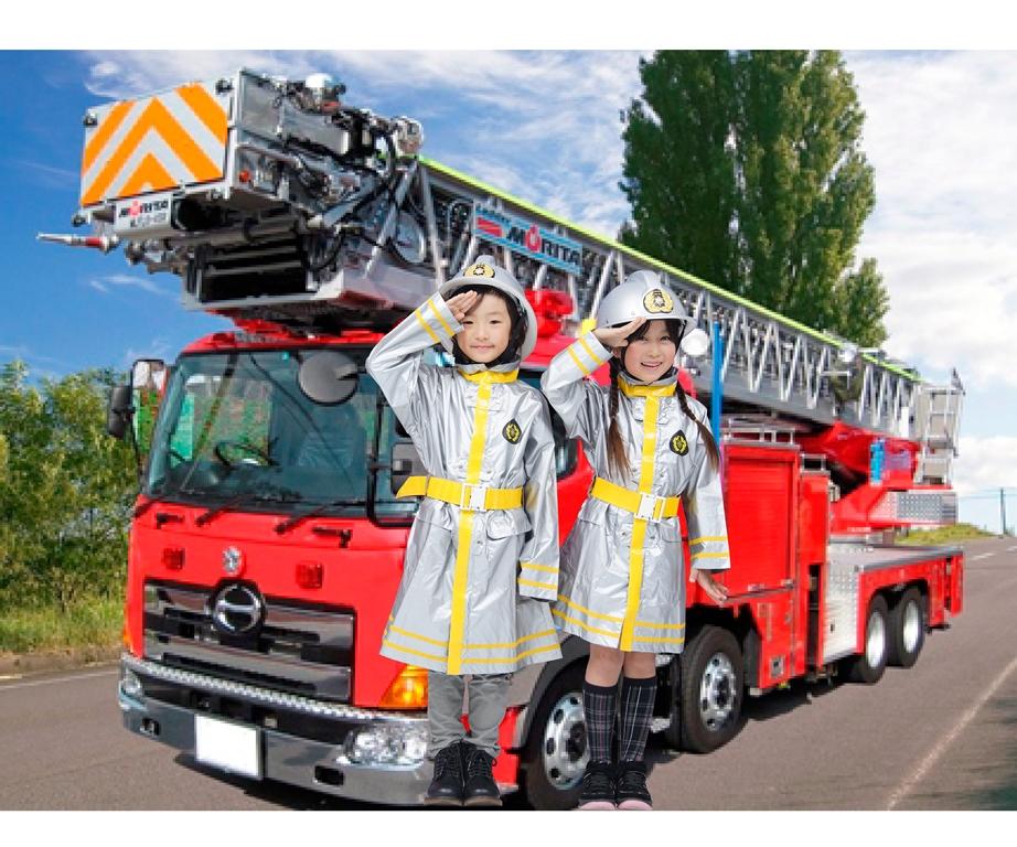 消防士なりきり衣装