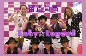 4babylegend