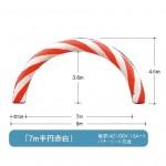 エアーアーチ 7m半円赤白