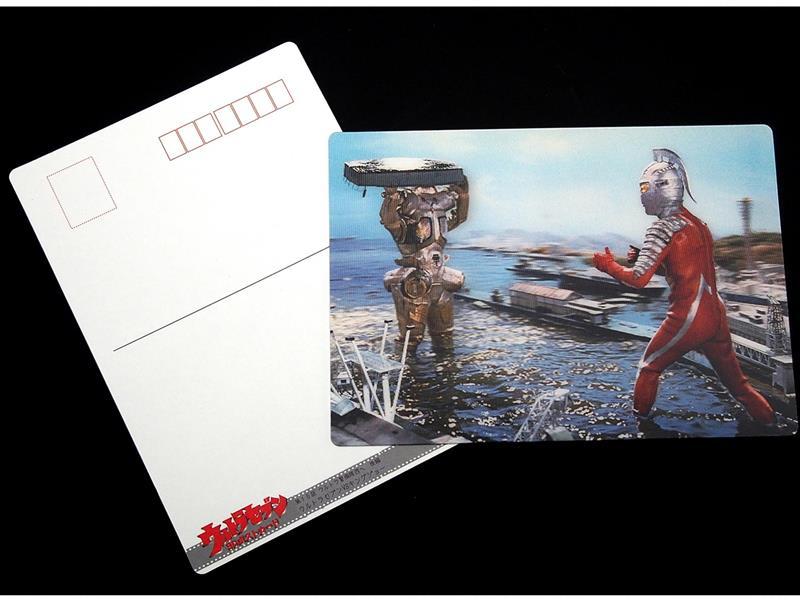 ウルトラセブン3Dポストカード(第15話 ウルトラ警備隊西へ 後編)