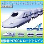 N700A ロードトレイン