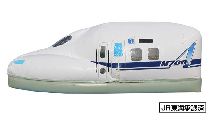 新幹線N700フワフワ